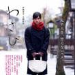 最新の映画情報 特別一気、配信中-8/25-B