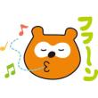 吉野家お得な定期券80円引き