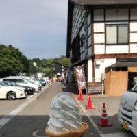 グルっとまるごと栄村2018写真集。