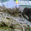 8月27日 広島土砂災害、発災から1週間が経過