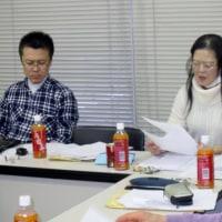 理事運営委員会開催