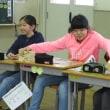 1月16日(水)本校の子供達、全員元気に登校し生き生きと学んでいます。