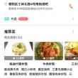 The Beijing Flea Market 5/12(土)12:00〜18:00