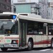 名市交 NKH-10