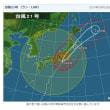 10月23日(月) 02:45 台風21号