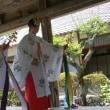 神社庁丹波5支部総会・南丹市の船井神社で正式参拝・八光館で総会