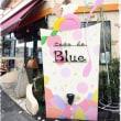 またココ?!…な、お店にも行きました♪ ~カフェ・ド・ブルー♥~
