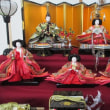 display dolls