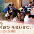 継続的な被災地支援が必要です。北海道厚真町、安平町を「ふるさと納税クラウドファンディング」で支援。茨城県境町