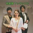 『温泉たまご』コンサート