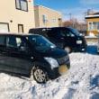 除雪からスタートです💦 トータルカーズワークスブログ