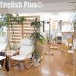 2019年4月のEnglish Plus学校説明会のお知らせ(日本語編)