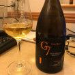 G7/Chardonnay Grand Reserva 2010