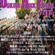 2017.10.22(sun) 荻窪ロックフェスティバル2017 !!!!!