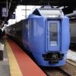 北海道から春の北奥羽の旅へ⑤最終日