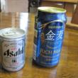 小さな缶ビール