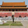 習近平の頭の中は中国の次期党大会、「後継者潰し」の一環か