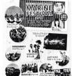 東京夢の島マリーナでマリンフェスティバル2017が開催されます