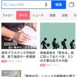【記事掲載】講談社「マネー現代」に掲載されました!