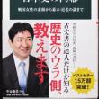 1388話 「 新書購入 」 11/30・水曜(曇)
