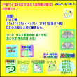 【大学の入試問題の数学】[慶応大][整数問題・約数]【算太・数子】