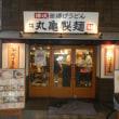 2017 (55)阪神電車➡➡❝尼崎方面ブラブラ~❞