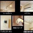 ■香椎千早エリア 【LIGARE KASHII 】307号室