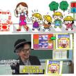 交通安全絵本「ちいさいパピーちゃんのまめじどうしゃ」西本鶏介先生の解説、学校安全ボランティアさんからのコメント