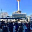 昨日(24日)、新幹線で京都へ移動、、、、
