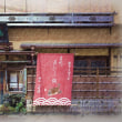 2018.04.03 千代田区 神田須田町1: 風格の「いせ源」