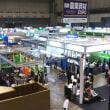 国際次世代農業EXPO