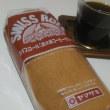 スイスロール炭火焼コーヒークリーム
