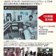 ●デビュー50周年記念 森本太郎ソングコレクションCD「青い鳥」  先行予約販売開始●