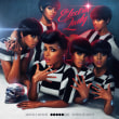 Janelle Monáe/The Electric Lady