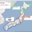 福島第1原発のトリチウム水、処分を議論 海洋放出軸に 日経