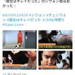 テレビ朝日「グッドモーニング」でもSUPER JUNIOR シウォンのニュース 犬にかまれた女性敗血症で死亡