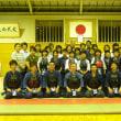 本宮剣道スポーツ少年団
