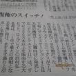 日記(8.21)B1B