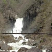 苗名滝(なえなたき)