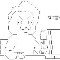 鳩山元首相が国賊呼ばわりに反論  「安倍首相の行為こそ国に対する背信行為」