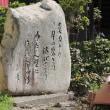 立石巨夢の歌碑