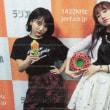 「ラジオ日本、カントリー・ガールズの只今ラジオ放送中!!」第174回 (8/12)