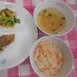メバルの煮魚