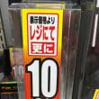 聡丸☆Fサビキ~タチウオ~アマダイ五目のリレー釣り