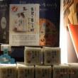 佐渡産おにぎりを東京駅でキャンペーン
