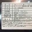 生紅ズワイガニ棒ハーフポーション500g オーシャンフーズ
