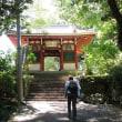 伊勢二見浦・太江寺から二見しょうぶロマンの森へ・・・・・・