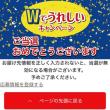 1/? ロッテ乳酸菌ショコラ キャンペーン