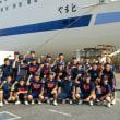 神戸港入船後、甲子園球場へ