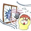 この時期のお問い合わせは 台風対策 地震対策 西日対策